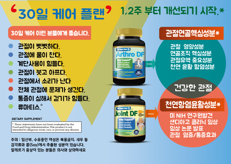 Front-Page-소개페이지-2.png