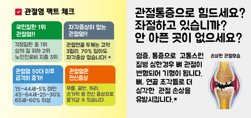 Front-Page-소개페이지.png